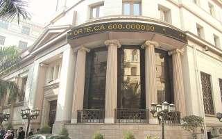 البورصة المصرية تحقق ارباحا بالمليارات