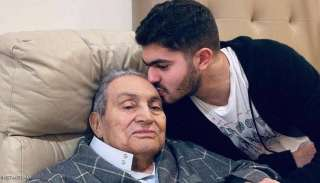 حفيد الرئيس حسنى مبارك ينعيه بكلمات مؤثرة