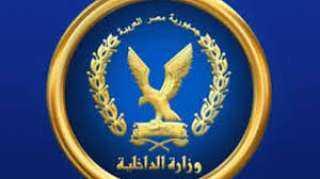 تحرير 174 قضية احتكار وحجب سلع وتلاعب بالأسعار استغلالا ﻷزمة  «كورونا»