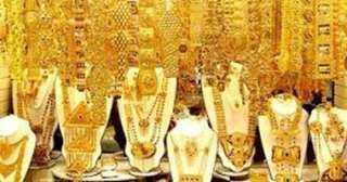 أسعار الذهب تتراجع جنيهين وعيار 21 يسجل 758 جنيها وتوقف المبيعات