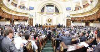 الاتحاد البرلمانى الدولى يستعرض جهود أزمة كورونا.. وبرلمان مصر بالمقدمة