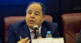 موجز الاقتصاد المصرى اليوم الجمعة 29-5-2020