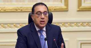 رئيس الوزراء يتابع خطة الاستعانة بمكاتب البريد لتقديم خدمات التوثيق العقاري