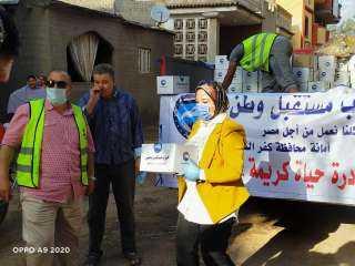 حملة جديدة لمستقبل وطن لتطهيروتعقيم القرى لمواجهة كورونا بكفرالشيخ