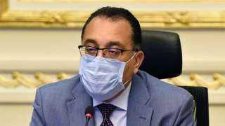 الحكومة تؤجل إعلان موقف قرارات عودة النشاط الرياضي وفتح المساجد