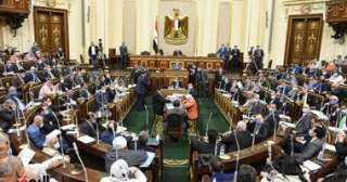 """عدد خاص من""""مجلة مجلس النواب"""" يتناول جهود مصر فى الأزمة الليبية"""