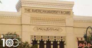 حبس طالب الجامعة الأمريكية المتهم بالتحرش