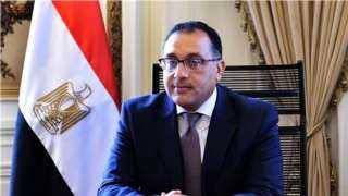 مصر تشكل مجموعة عمل وزارية لبحث «الاحتياجات اللبنانية»