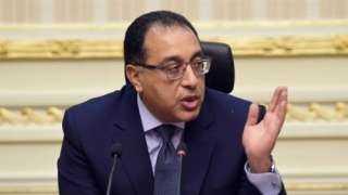 الحكومة: خفض الحد الأدنى للقبول بالجامعات والمعاهد العليا 2% لطلاب شمال سيناء