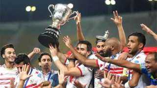 الزمالك يحتفل اليوم بذكرى فوزه على الأهلى بثلاثية وحصوله على كأس مصر