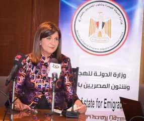 وزارة الهجرة تتابع تصويت المصريين بالخارج فى انتخابات الشيوخ
