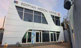 أول صور للمركز الطبي المصري فى جنوب السودان