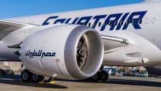 مصر للطيران تستأنف غدا رحلاتها المباشرة بين القاهرة وموسكو