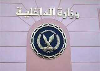 الداخلية تنفى القبض على اشخاص من دولة عربية بتهمة التحريض على التظاهر
