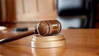 تأجيل محاكمة 555 متهمًا بقضية «ولاية سيناء 4».. 22 سبتمبر