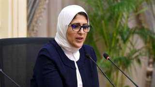 وزيرة الصحة: وفد طبى إلى تشاد لمتابعة مبادرة الرئيس لعلاج مليون إفريقى