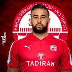 نادى إماراتى يسعى لضم لاعب منتخب إسرائيل