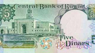 سعر الدينار الكويتى اليوم الإثنين  19-10-2020 فى البنوك المصرية