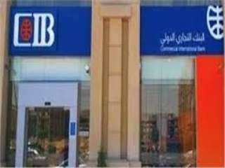 البنك التجاري الدولي يعلن استقالة هشام عز العرب والتحقيق فى الملاحظات الرقابية