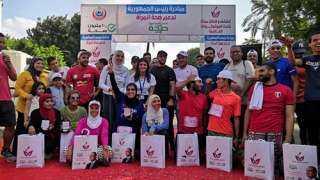 «الصحة» تنظم ماراثون جري بالقاهرة والإسكندرية للتوعية بصحة المرأة