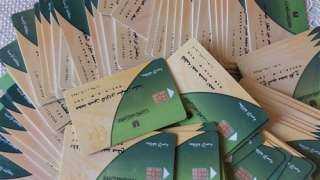 الحكومة تنفي تخفيض دعم البطاقات التموينية في ديسمبر