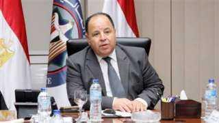 وزير المالية: مصر أول دولة بالشرق الأوسط تطبق «الفاتورة الإلكترونية»