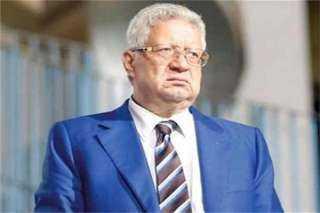 حجز طعن مرتضى منصور على قرار اللجنة الأوليمبية بإيقافه لحين إيداع تقرير هيئة مفوضي الدولة