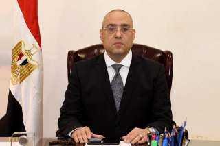 تعديل حدود مدينتي القاهرة الجديدة والشروق