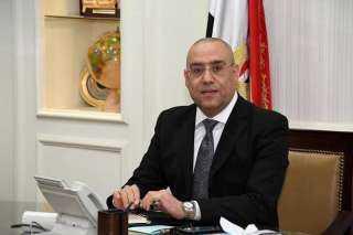 """بدء تسليم 1512 وحدة سكنية بمشروع """"JANNA"""" بمدينة القاهرة الجديدة اول فبراير"""