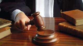 محاكمة صاحب موقع «أفندينا» للزواج العرفي والشرعي