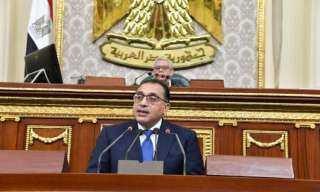 الجريدة الرسمية تنشر قرار رئيس الوزراء بحظر التجول فى بعض مناطق شمال سيناء