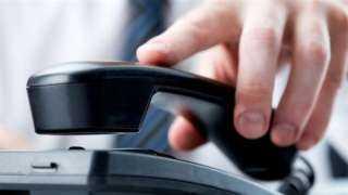 فاتورة التليفون الأرضى يناير 2021.. كل ماتريد معرفته عن الرابط وخطوات الدفع