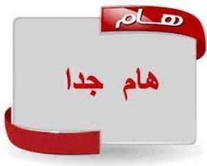 ضبط 10 آلاف عبوة حلوة فاسدة بالإسكندرية