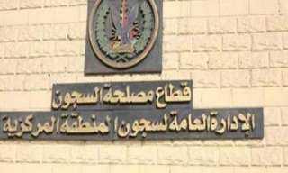 تنفيذ حكم الإعدام في مرتكب مذبحة كفر الدوار