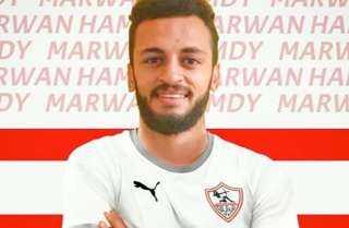 مروان حمدى يحرز لهدف الثانى للزمالك فى مرمى تونجيت