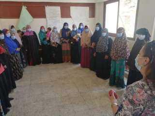 """""""""""القومي للمرأة ينظم دورة تدريبة لتنمية مهارات السيدات فى مجال المشروعات الصغيرة ببني سويف"""