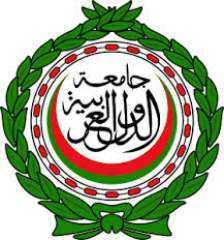 بدء الإجتماع الطاريء لمجلس الجامعة العربية لبحث الجرائم الإسرائيلية فى القدس