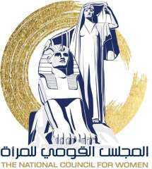 القومى للمرأة يهنيء الرئيس السيسي بمناسبة عيد الفطر المبارك