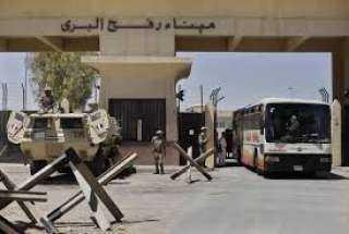 مصر تفتح معبر رفح لاستقبال المصابين الفلسطنيين