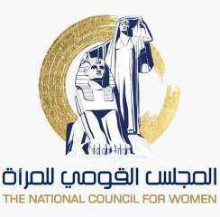القومى للمرأة يطلق مبادرة لحث النساء على الحصول على لقاح فيروس كورونا