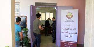 اللجنة القطرية ﻹعادة إعمار غزة توزع مساعدات عاجلة على اسر شهداء فلسطين