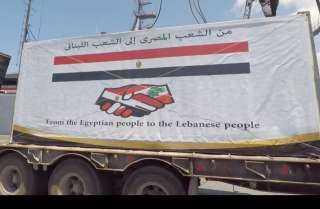 مساعدات إنسانية من مصر للشعب اللبناى الشقيق