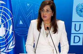 كلمة وزيرة التخطيط فى مؤتمر إطلاق تقرير التنمية البشرية في مصر 2021