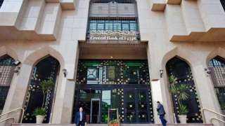 «المركزي» يطرح أذون وسندات خزانة بـ46 مليار جنيه الأسبوع المقبل