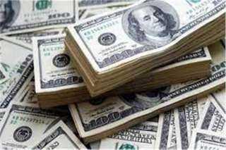 السعر الرسمى للدولار اليوم