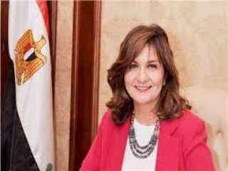 إصدار أول وثيقة تأمين للمصريين العاملين والمقيمين بالخارج