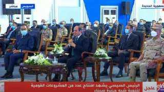السيسي: انتخابات الرئاسة بعد ثورة يناير أصابت المشير طنطاوي بألم شديد