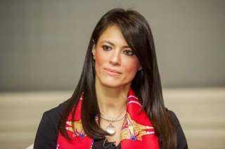وزيرة التعاون الدولي تُشارك في قمة التنمية المستدامة للمنتدى الاقتصادي العالمي