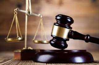 الحكم على المتهمين بـ«داعش الزاوية الحمراء».. 10 نوفمبر