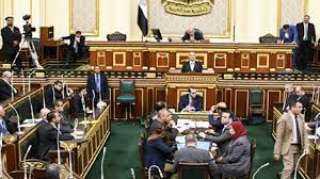 مجلس النواب يوافق على اتفاقيتين مع ألمانيا